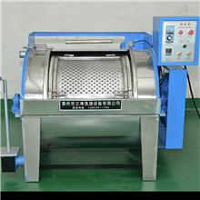 立净洗涤设备 工业洗衣机 工业 烘干机 厂家直销 信誉良好