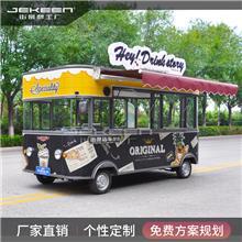 街景店车生产 小型四轮电动车 冰糖葫芦地摊车 炸串小吃车一台价格