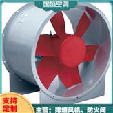 山东厂家批发 双速消防排烟风机 轴流式排烟风机 不锈钢排烟风机 质优价廉