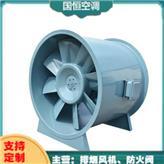 厂家现货供应 工业加压送风机 离心式排烟风机 民用排烟风机 欢迎咨询