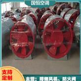 山东厂家供应 HTF消防排烟风机 消防高温排烟风机 民用消防排烟风机 质量可靠