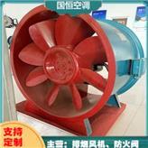 源头厂家供应 地下车库用排烟风机 高温排烟风机 消防排烟风机 欢迎选购