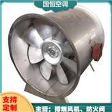 山东厂家生产 高温排烟风机 低噪音排烟风机 耐腐蚀排烟风机 物美价廉