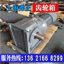 河东减速机KAF127D280M4博能减速机B3HH24 郑州齿轮箱