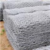 镀锌铅丝笼 格宾笼厂家 护坡防洪绿滨垫