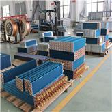 空气能高温热泵 空气源热泵 空气能采暖设备