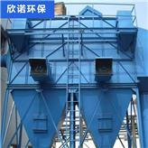 山东催化燃烧设备价格-废气异味净化处理设备-厂家定制光氧一体机