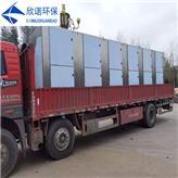 活性炭吸附设备-催化燃烧装置-有机废气处理设备-支持定做