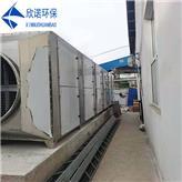 欣诺定做UV光氧催化设备-光氧空气净化一体机-活性炭净化设备厂家