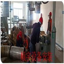 济南顺宇、肥城锅炉安装、肥城管道安装、(24小时服务)