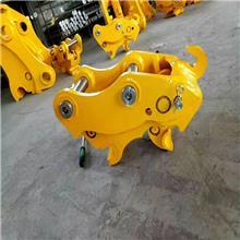 斗山挖機快速連接器 液壓快速接頭 噸位齊全