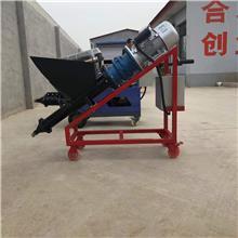 快速门窗灌浆机 小型防火门注浆机 墙体塞缝机 灌缝机 厂家