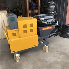全自動粉墻機抹灰機噴漿機砂漿噴涂機機械設備