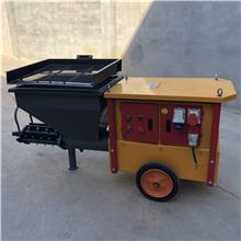 機械設備 水泥砂漿噴涂機廠家 砂漿噴涂機 小型砂漿噴涂機 品質出售