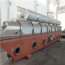 化工廢鹽氯化鈉震動流化床干燥機_案例可供參觀