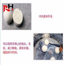 彩色毛毡球 服装配件专用羊毛毡球 羊毛吸水吸潮干燥球 毛毡制品找南宫润华