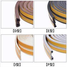 机械设备密封用密封条 橡胶海绵密封 益通型号齐全