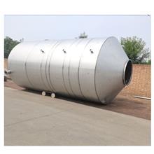 工业机械设备储蓄罐 不锈钢储罐 操作方便防腐强
