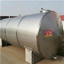机械储运设备不锈钢储罐 工业产品运输不生锈抗冲击 使用寿命长