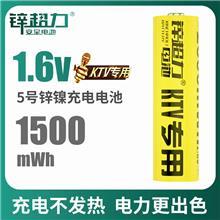 廠家直銷5號充電電池 KTV麥克風話筒五號大容量相機電池套裝配 1500mWh