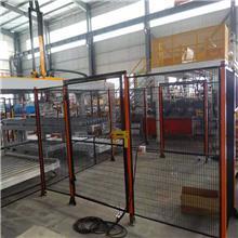 广州工业机器人围栏 机械手臂安全围栏 汽车厂车间围栏
