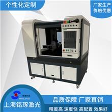 上海激光打孔机供应价格-金属板管开孔机-汽车配件穿孔设备