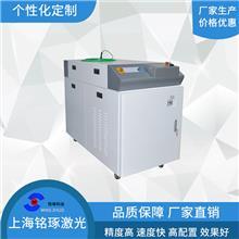 上海光纤传导光焊接机制造价格-全自动焊管机-汽车配件点焊设备