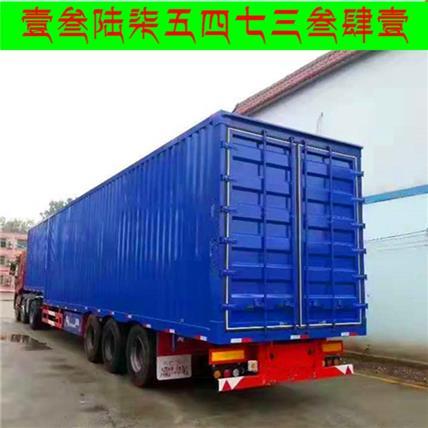轻型45英尺集装箱半挂车 合法上牌高度尺寸