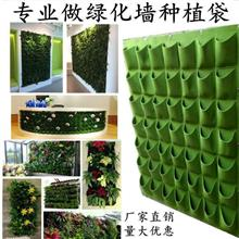 立体花盆植物袋 室内外植物墙绿植墙垂直绿化阳台花盆 果蔬种植袋