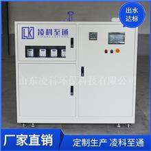 动物疾控污水处理设备 小型实验室废水处理设备 畜牧局检测实验室污水处理设备