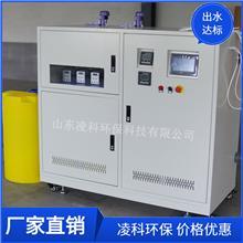 防疫站废水处理设备 动物疾控污水处理设备 小型实验室废水处理设备 实验室污水处理设备