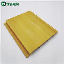 外墙板塑木 塑木实心板 世名家装建材木塑板厂家直销