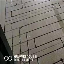 石墨烯发热线 公寓电地暖安装 碳纤维电地暖工程设计