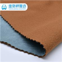 20年面料加工厂家 服装材料绒布面料贴合加工 可安需求加工定制