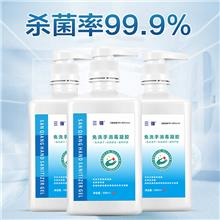 三強醫療消毒凝膠價格_免洗手型醫用消毒凝膠_個人防護用免洗手消毒凝膠_溫和不傷手