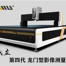 出售高精度0.003mm全自动影像测量仪 6070龙门型二次元影像仪