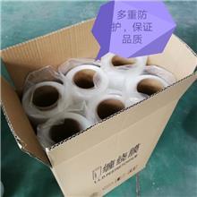 重庆缠绕膜 重庆pvc缠绕膜 家具外包缠绕膜 德新美包装材料 价格电议