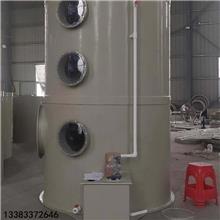 PP洗涤塔 废气处理环保设备 除尘喷淋塔 工业废气净化旋流塔 定制加工