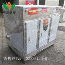 厂家供应 注塑机的尾气处理空气净化器 uv光氧活性炭除味器 光解紫外线处理