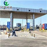 川泽环保 大型高速公路海关港口运输车辆消毒用车辆消毒通道