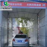 川泽环保厂家直销车辆喷雾消毒设备  全自动车辆消毒通道