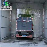 川泽环保 疫情防疫运输车辆消毒用车辆消毒通道