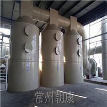 喷淋塔 洗涤塔 工业废气 有机废气 厂家