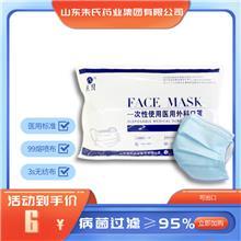 一次性口罩,已滅菌 親膚透氣無紡布,個人防護口罩 藥店同款