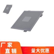 外墙冲孔铝单板 正一金属厂家定做