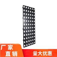会议厅冲孔铝单板_正一金属_各类冲孔形状铝单板_供应零售
