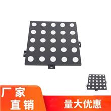 佛山冲孔铝单板_正一金属_600*600mm规格冲孔铝单板_现货批发商
