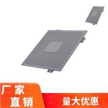 正一金属生产冲孔铝单板 外墙铝板 天花冲孔铝板 造型颜色定制镂空铝单板