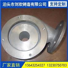 加工生产铝合金压铸件 铝压铸件 定制各种五金配件压铸铝件 来图定做