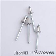 機械工業配件圓頭鋁抽芯鉚釘_鉚釘生產廠家_龍牌|放心使用